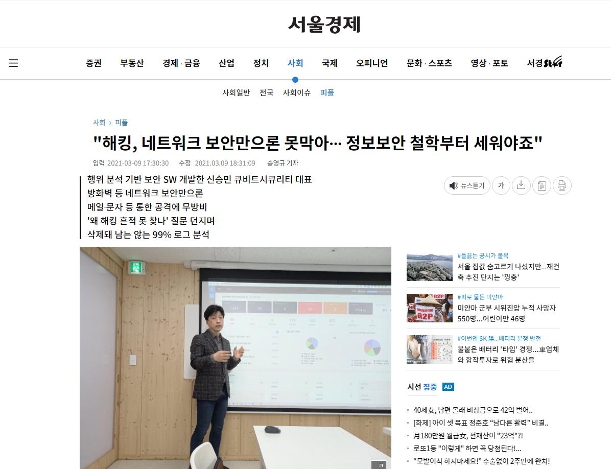 seoul-economy2.png